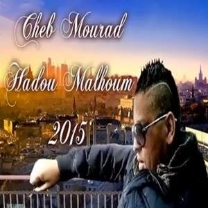 Cheb Mourad-Hadou Malhoum 2015