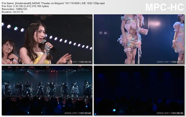 AKB48 'Theater no Megami' 191119 B5R LIVE 1830