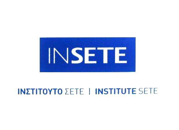 ΙΝΣΕΤΕ: Αυξήθηκαν στην Πελοπόννησο οι επισκέψεις και οι τουριστικές εισπράξεις