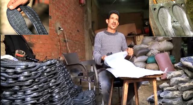 مشروع مربح , تصنيع نعال الأحذية و نعال الشباشب