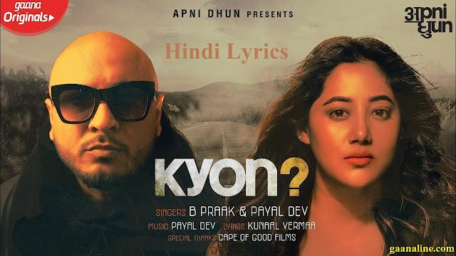 क्यों | Kyon Hindi Lyrics – B Praak And Payal Dev