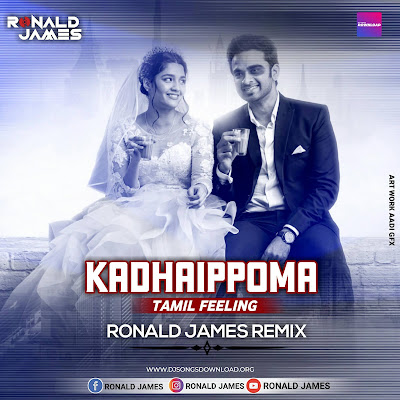 kadhaippoma mp3 song download 320kbps