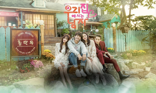 Download Drama Korea Sweet Stranger and Me Batch Subtitle Indonesia