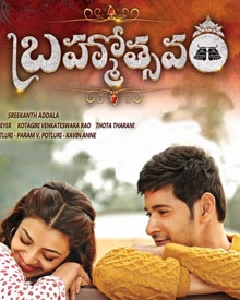 Watch Brahmotsavam (2016) DVDScr Telugu Full Movie Watch Online Free Download