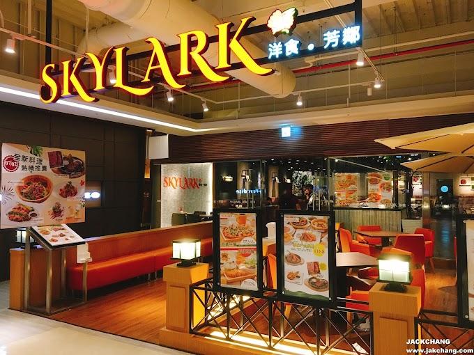 食|台北【內湖區】Skylark加州風洋食館(大潤發2館)