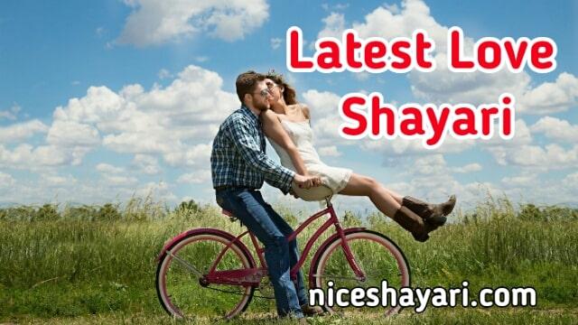 Love Shayari in Hindi   Latest Love Shayari   Best Love Shayari 2020