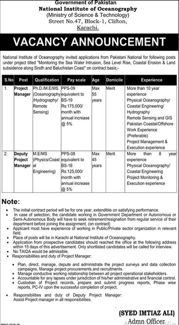 National Institute Of Oceanography Dept Ministry of Science & Technology Jobs Nov 2020