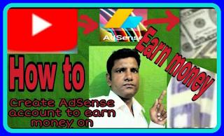 How to create adsense account to earn money on youtube Tutorial Bangla