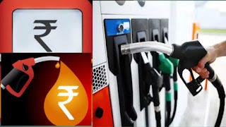 Daily Petrol Diesel Price In Gujarat 2021 Check Today Petrol Rate Online