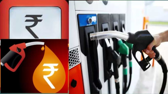 Daily Petrol Diesel Price In Gujarat 2021 Check Today Petrol Rate Online