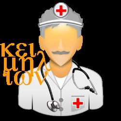 Tese e dissertação de medicina é com a Keimelion: revisão e formatação.