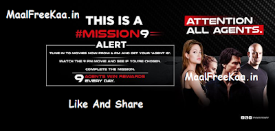 Mission 9 Contest Movie Now