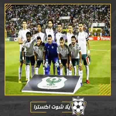 بث مباشر مباراة المصري وماليندي إف سي