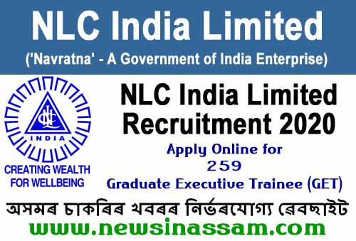 NLC India Limited Recruitment 2020