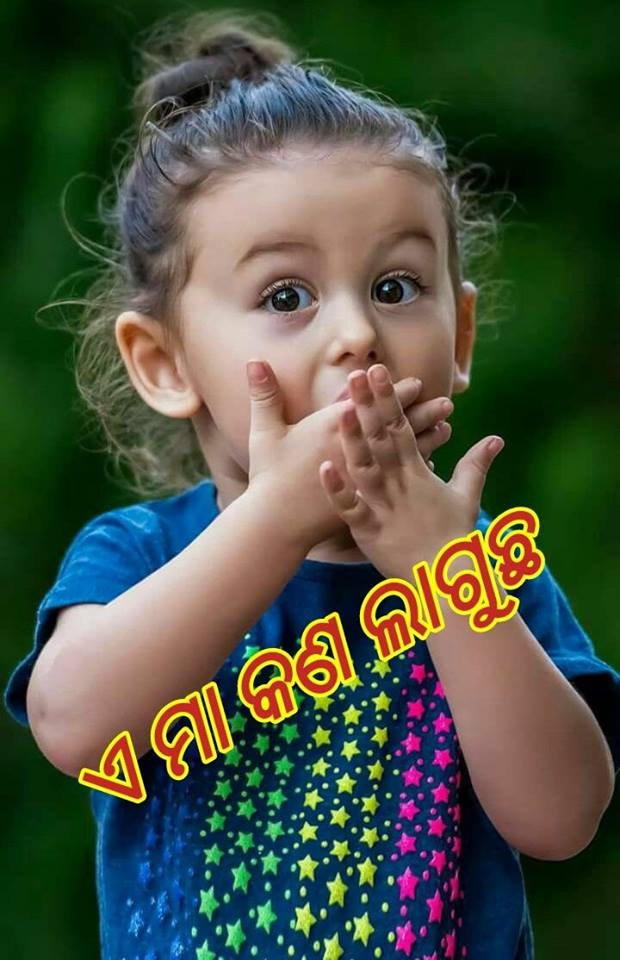 Odia Photo Comments For Facebook : photo, comments, facebook, Facebook, Comments, Photos
