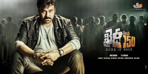 Khaidi-150-Total-life-time-Collections-Andhra-Talkies