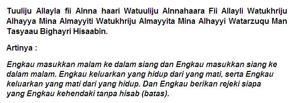 Doa Dari Ayat Al-Qur'an Supaya Hutang Lunas Mustajab