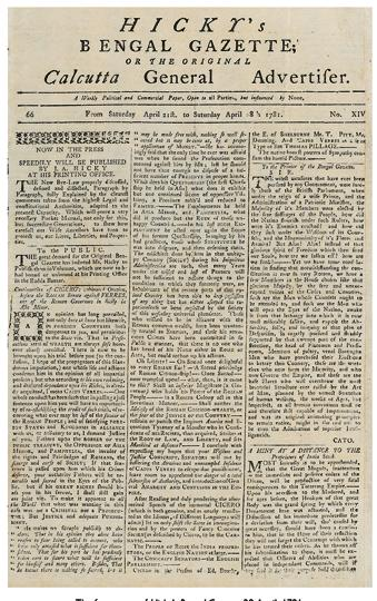 Front page of Hickey's Bengal Gazette