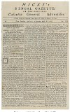 List of Newspapers in India Published Before Independence