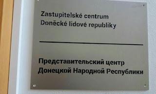 Представительство ДНР открылось в Чехии