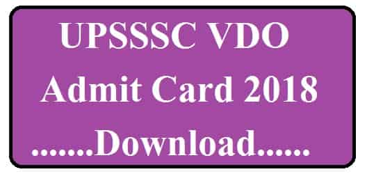UPSSSC VDO Admit Card