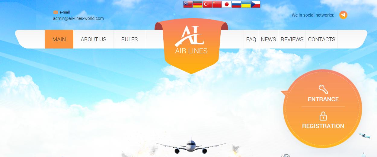 [SCAM] Мошеннический сайт air-lines-world.com – Отзывы, платит или лохотрон?