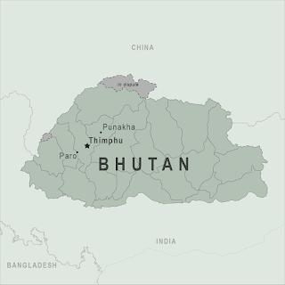 भूटान - Rexgin
