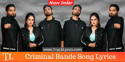 criminal-bande-lyrics-punjabi-song