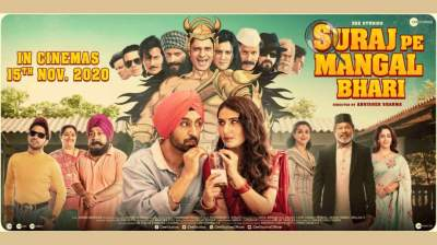 Suraj Pe Mangal Bhari 2020 Hindi Movie Download