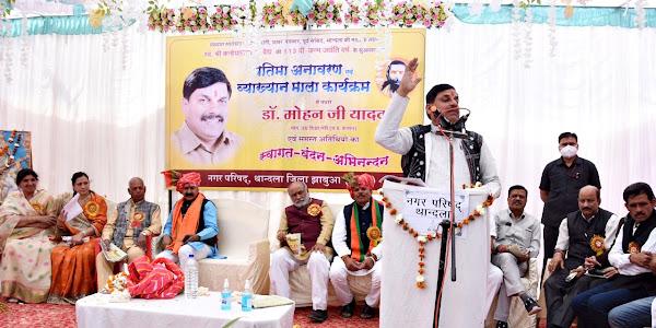 उच्च शिक्षा मंत्री मोहन यादव ने स्व.श्री कन्हैयालाल वैद्य की प्रतिमा का अनावरण किया