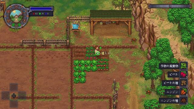 農作物の収穫