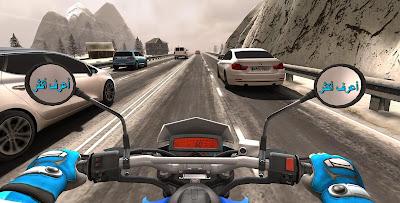 تحميل لعبة ترافيك رايدر Traffic Rider اخر اصدار