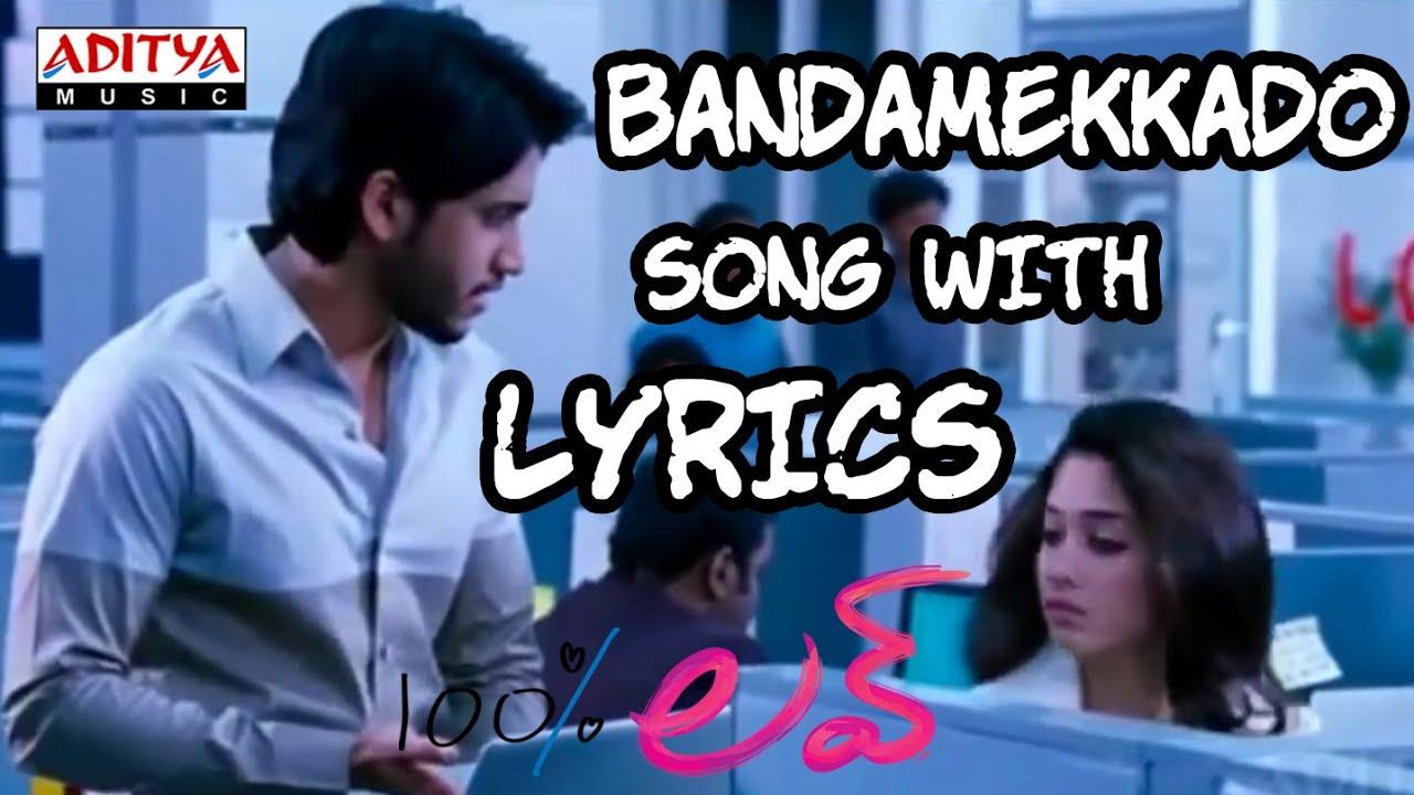 Bandamekkado Telugu Song Lyrics - 100% Love (2011) - AtoZ