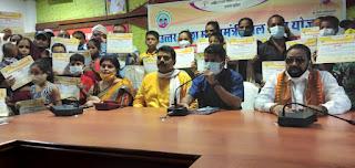 #JaunpurLive : नौनिहालों के जीवन में नये उत्साह, उमंग का संचार करेंगी बाल सेवा योजना