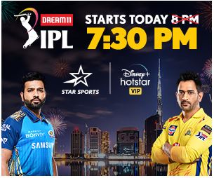 How to watch IPL 2020 in Mobile phones, IPL 2020 Live streaming