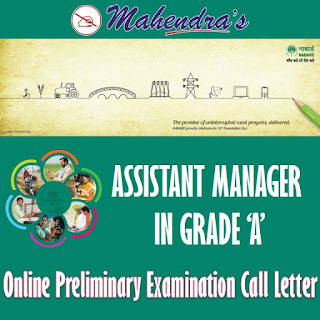 NABARD Grade A Officer Admit Card 2020 Out
