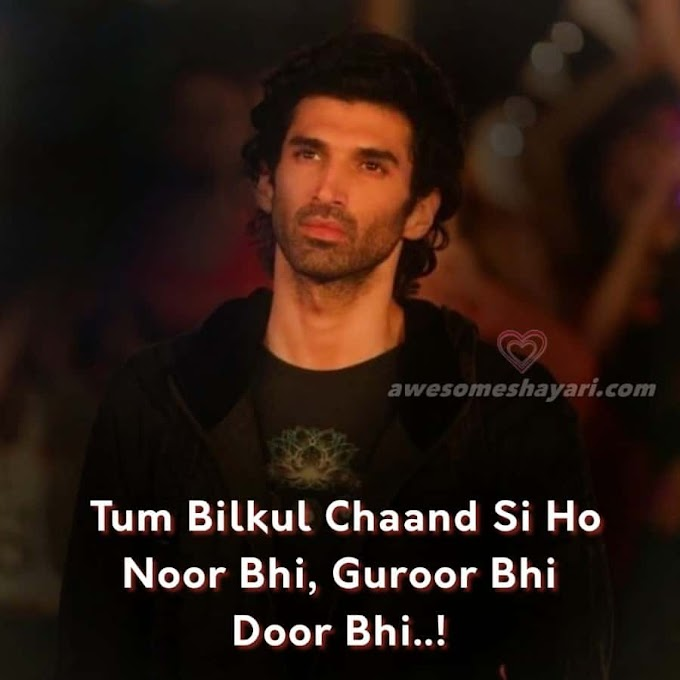 Tum Bilkul Chaand Si Ho - Sad Shayari Dp For Boys