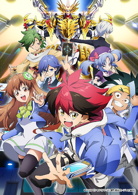 Anime: Nuevo vídeo promocional del anime Shadowverse