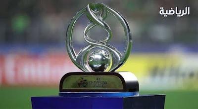 مواعيد انصلاق مباريات دور المجموعات من دوري أبطال آسيا 2020.
