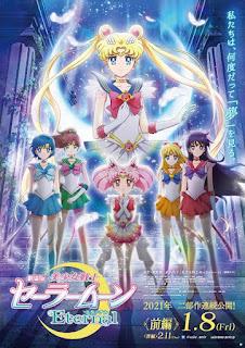Bishoujo Senshi Sailor Moon Eternal Opening/Ending Mp3 [Complete]