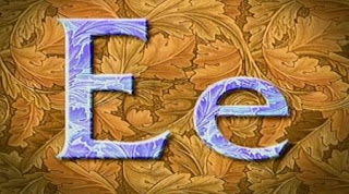 The letter E is pronounced as a Gregorian chant. Sesame Street Alphabet Songs