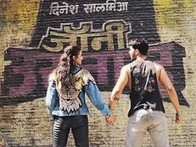 Alia  Bhatt and Varun Dhawan Shared Kalank Movie First Poster