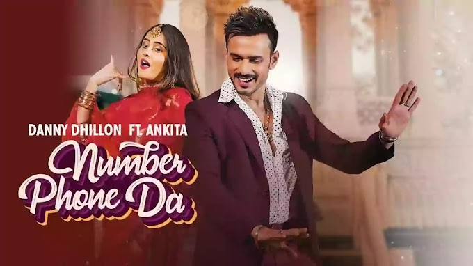 Number Phone Da Song Lyrics In Hindi - Jung Sandhu