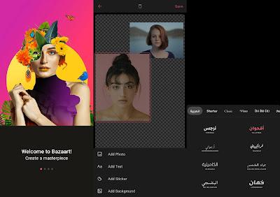 تطبيق Bazaart للأندرويد, تنزيل Bazaart مدفوع, تحميل Bazaart