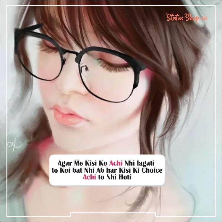 Cool-Attitude-Quotes