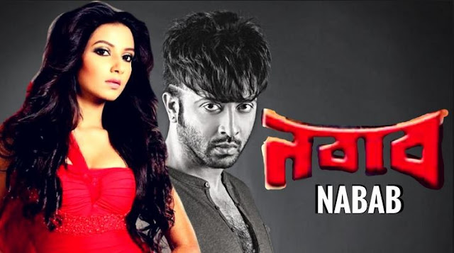Nabab Full Movie Download