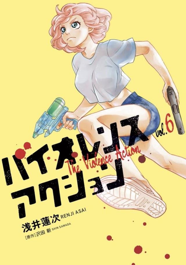 """Manga Violence Action obtiene """"adaptación a la pantalla"""""""