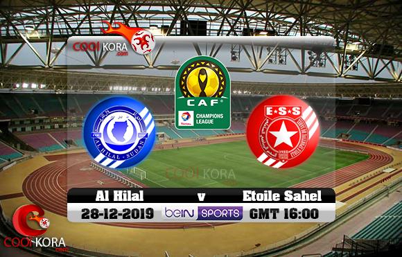 مشاهدة مباراة النجم الساحلي والهلال اليوم 28-12-2019 دوري أبطال أفريقيا