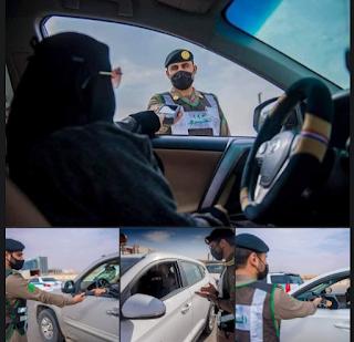 Arab Saudi Luncurkan Aplikasi Indentifikasi wanita tanpa buka cadar