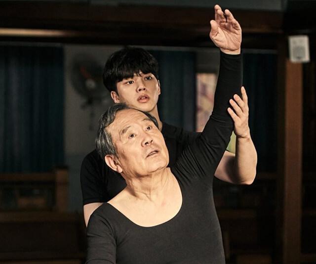 Chae rok ensinando bale para o senhor shim navillera